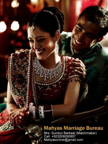 Karachi Rishta | Karachi Marriage Bureau, Rishta Karachi, Karachi