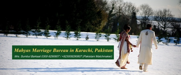 Marriage Bureau in Karachi, Marriage Bureau in Pakistan (17)