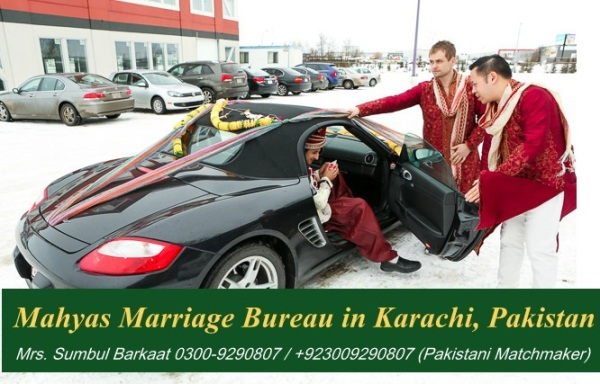 Marriage Bureau in Karachi, Marriage Bureau in Pakistan (18)