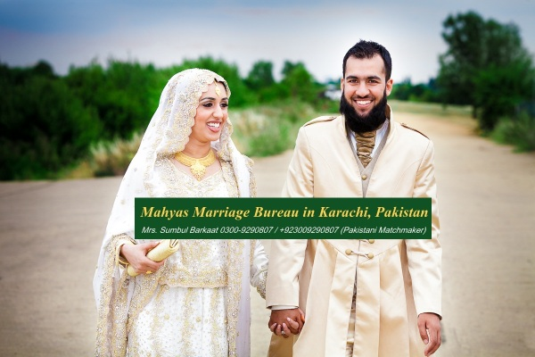 Marriage Bureau in Karachi, Marriage Bureau in Pakistan (19)