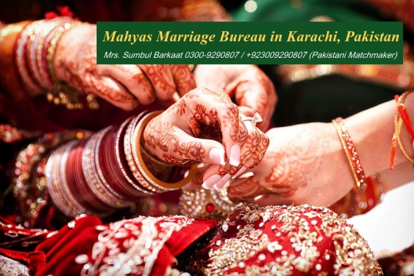 Marriage Bureau in Karachi, Marriage Bureau in Pakistan (22)