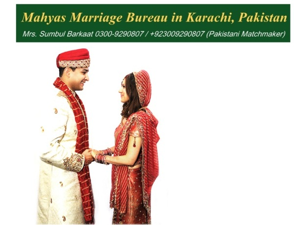 Marriage Bureau in Karachi, Marriage Bureau in Pakistan (23)