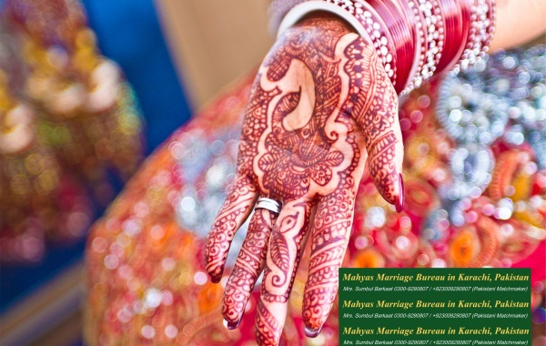 Marriage Bureau in Karachi, Marriage Bureau in Pakistan (28)