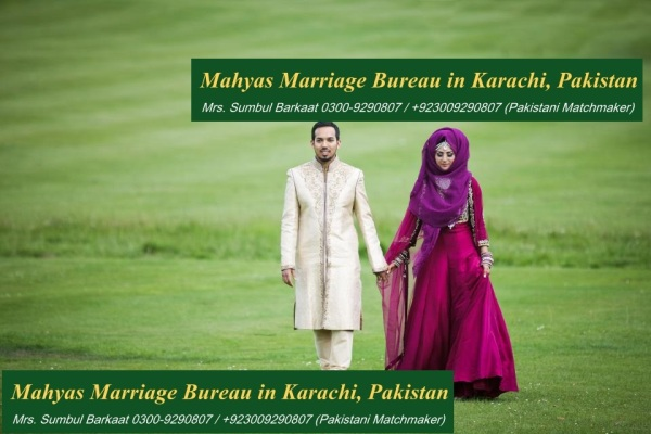 Marriage Bureau in Karachi, Marriage Bureau in Pakistan (29)