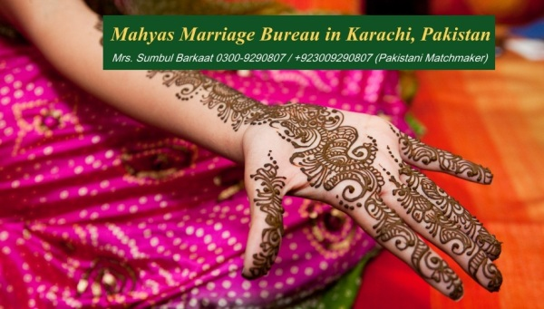 Marriage Bureau in Karachi, Marriage Bureau in Pakistan (30)