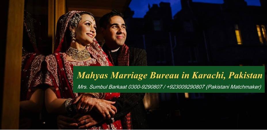Pakistani Matrimony Marriage Bureau Rishta Brides